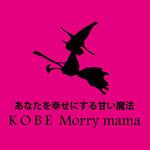 神戸モリーママ -