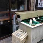 小嶋商店 - 少し海産物も。。