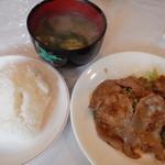 Deep カフェ - 生姜焼き定食