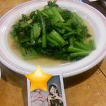 唐瓊家 - 小松菜の炒め物と小松もかちゃん