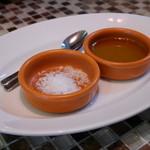 ラ・リサータ - パン用の塩とオリーブオイル