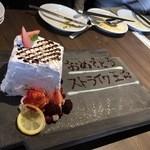 46944730 - クーポン使用のケーキ