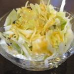 ごりらパンチ - ランチのサラダ