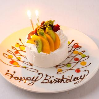 バースデーケーキをサプライズプレゼント!!
