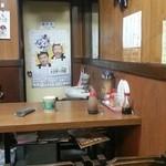 食堂 伊賀 - 店内 2016.1