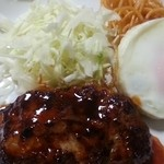 食堂 伊賀 - ハンバーグと添え物 2016.1