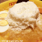 九十九ラーメン - 元祖チーズラーメン チーズのマウンテン