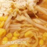 九十九ラーメン - 元祖チーズラーメン こんな感じの麺