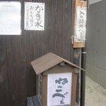 茶店 猫瓶 - 道路から入った小さな路地に入口がありますよ・・・・まぢで細い路地です。