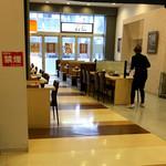 天丼の岩松 - 14時頃の店内の様子。