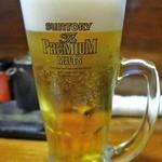味彩しん家 - 生ビールはプレモル