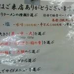 46954760 - 151224群馬 横浜ラーメン湘家 カスタマイズ