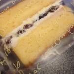 フランス菓子 シュルプリーズ  - 料理写真: