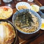 満留賀 - お得メニューのカツ丼セット800円