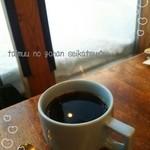 リズム - おいしいコーヒーで一服♪