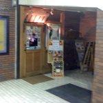 VODKA BAR Taro's Style - 入口