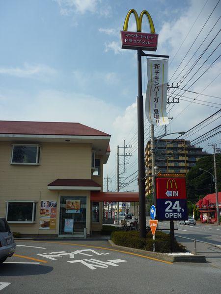 マクドナルド 千葉東寺山店