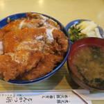 天元豚とんかつ浜 - かつ丼800円中身