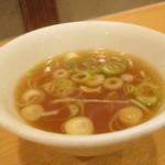 46961499 - スープ