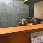 天ぷら 筧 - 揚げ場