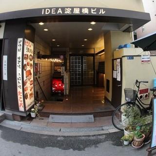 お店は地下1階です。