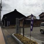 しまうまカフェ - 藤川宿の駐車場に停められます