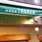 TANAKA -