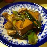 46968056 - 肉豆腐