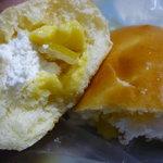 Boulangerie Ishigaki - 自家製レモンのコンフィチュールとカスタードクリームパン