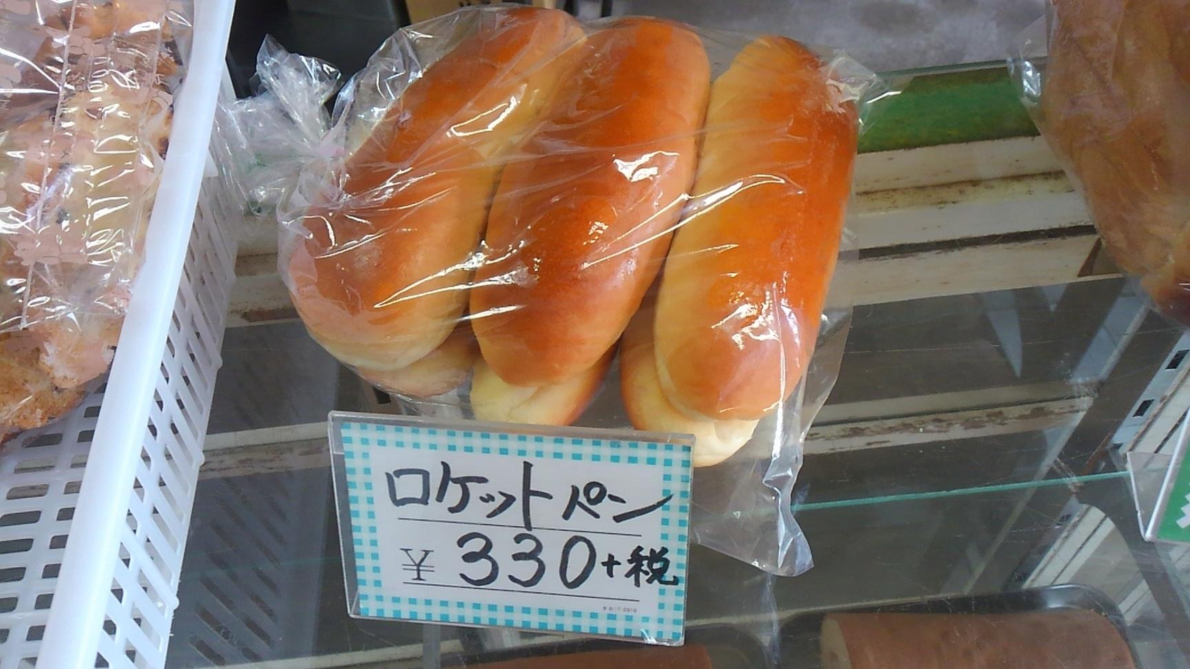 小林パン店