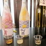 北島酒造 - うめ酒、塩ゆず酒、北島の年代物