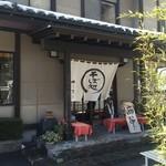 Sobadokoroyashio - 外観
