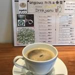 engawaかふぇ食堂 - ホットコーヒー(378円税込)
