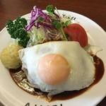 46975172 - ハンバーグステーキ定食(目玉焼きトッピング)