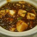 バーミヤン - 特製コク旨マーボー豆腐463円(税込)風味豊かで食感も楽しめる豆腐にピリ辛の豆板醤が最高にマッチしている一品