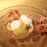 46978504 - デザート(ココナッツのパンナコッタ)
