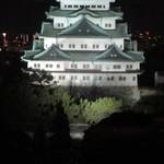 46978774 - 名古屋城のライトアップが祝福後追いする