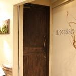 イルネッソ - 入口