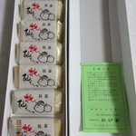 松竹堂 - 料理写真:柚子もなか、中身