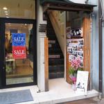 Go飯屋 - やや狭い階段を通って2Fがお店の玄関。