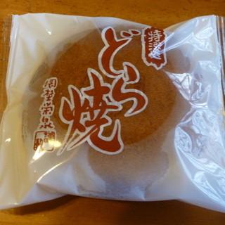 岡埜栄泉蛇田本店 - 料理写真:お店の看板商品 どら焼き120円
