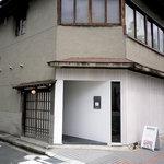 Kado - お店の外観