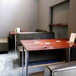 Kado - 1階テーブル席