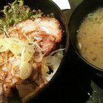 とんかつ dining TONKA - チャーシュー丼的なものも