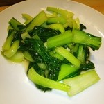 相思豆 - チンゲン菜の炒めモノ❤ ヘ(≧▽≦ヘ)♪