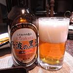 阜 - 丹波の黒豆ビール