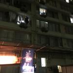 46981797 - 香港のアパートを思い出した