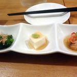 魚と酒 ことぶきや - 前菜3種盛り合わせ
