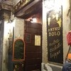 Antico Dolo - 外観写真:こんばんは~
