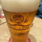 46985284 - フルーティなドイツビール
